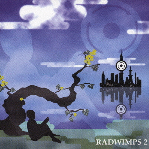 RADWIMPSの画像 p1_22
