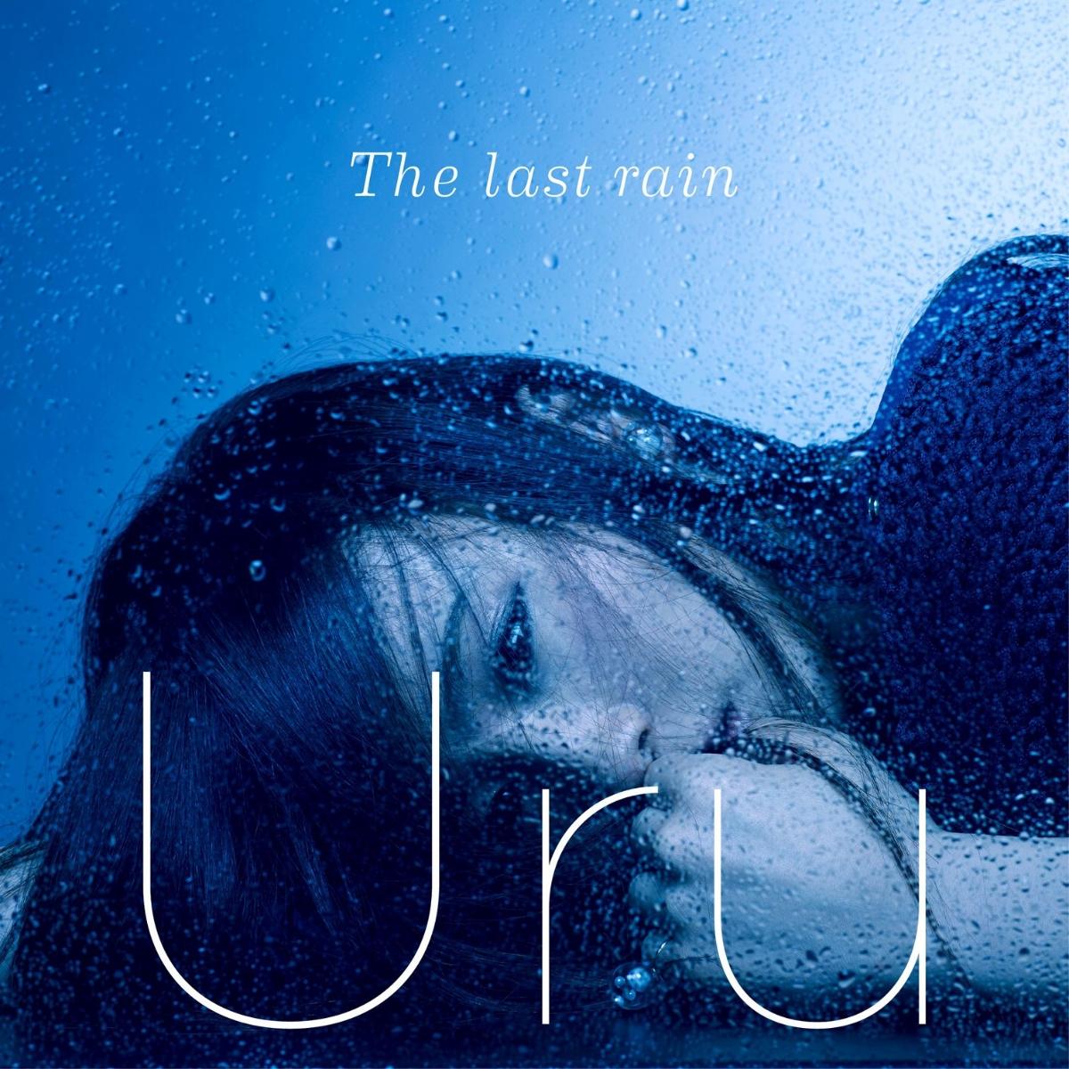 Uruの画像 p1_20