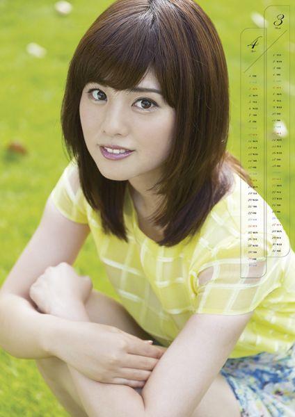 曽田麻衣子の画像 p1_19