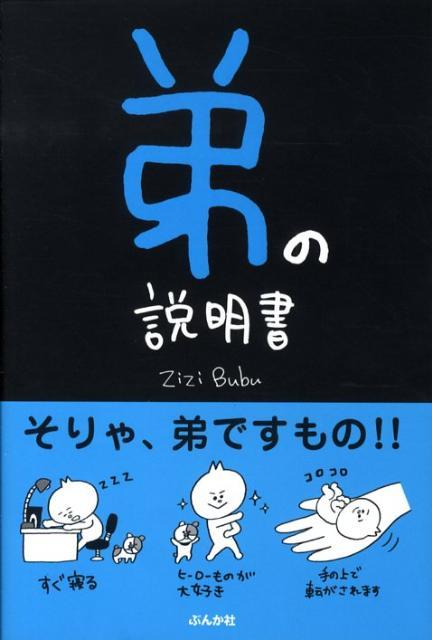 http://shop.r10s.jp/book/cabinet/2156/9784821142156.jpg