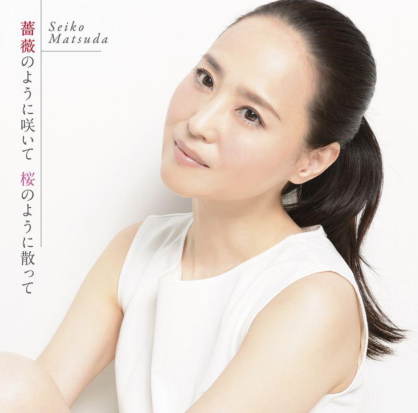 松田聖子(20)