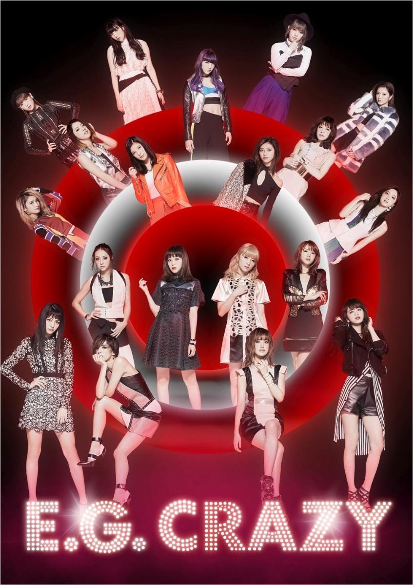 E-girls<span>(4)</span>