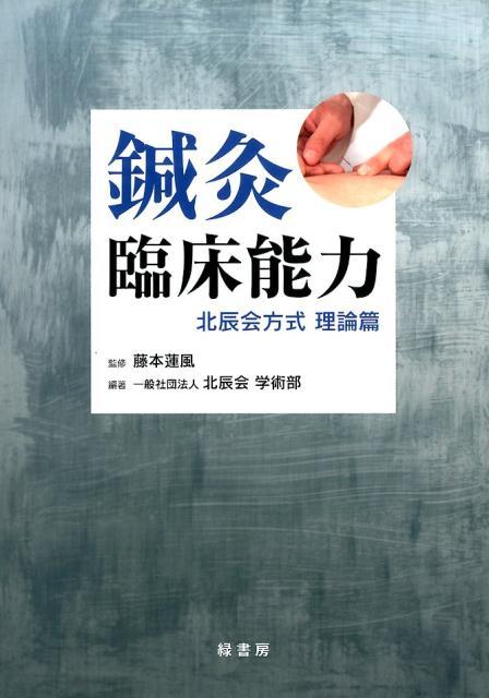 http://shop.r10s.jp/book/cabinet/2707/9784895312707.jpg