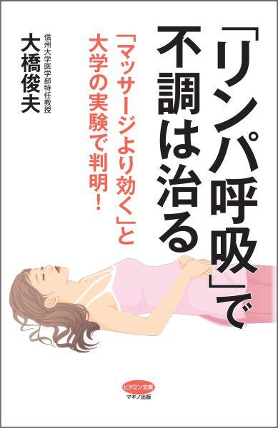 大橋俊夫の画像 p1_35