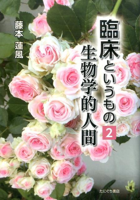 http://shop.r10s.jp/book/cabinet/3016/9784861293016.jpg