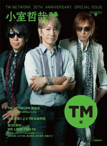 TM NETWORKの画像 p1_15