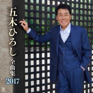 五木ひろし(46)