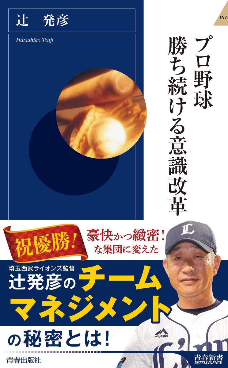 辻発彦の画像 p1_6