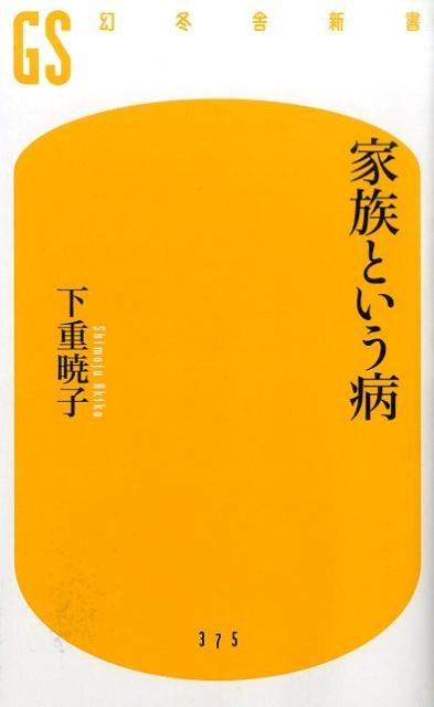 下重暁子の画像 p1_10