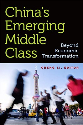 楽天ブックス: China's Emerging Middle Class: Beyond Economic ...