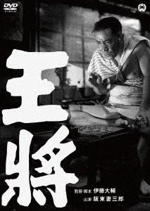 阪東妻三郎の画像 p1_15
