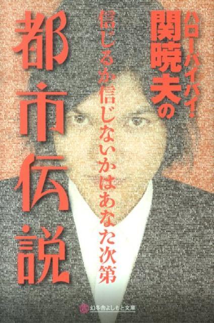 関暁夫の画像 p1_35