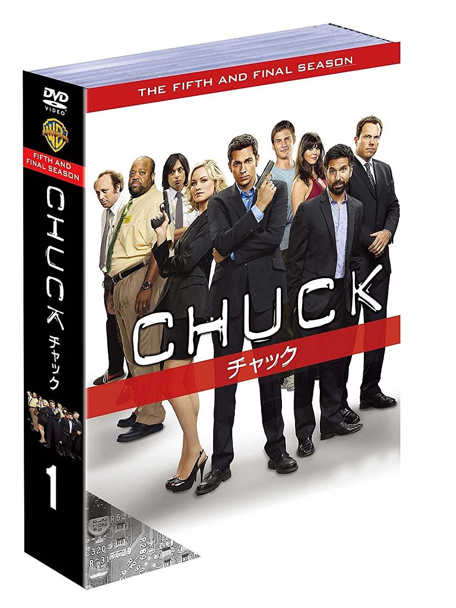 CHUCK/チャックの画像 p1_38