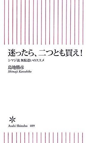 http://shop.r10s.jp/book/cabinet/5096/9784022735096.jpg