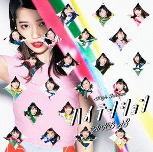"U-Kiss/ U Kiss >> Album Japonés ""One Shot One Kill"" - Página 3 4988003495183_2"