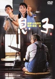 三國連太郎の画像 p1_9