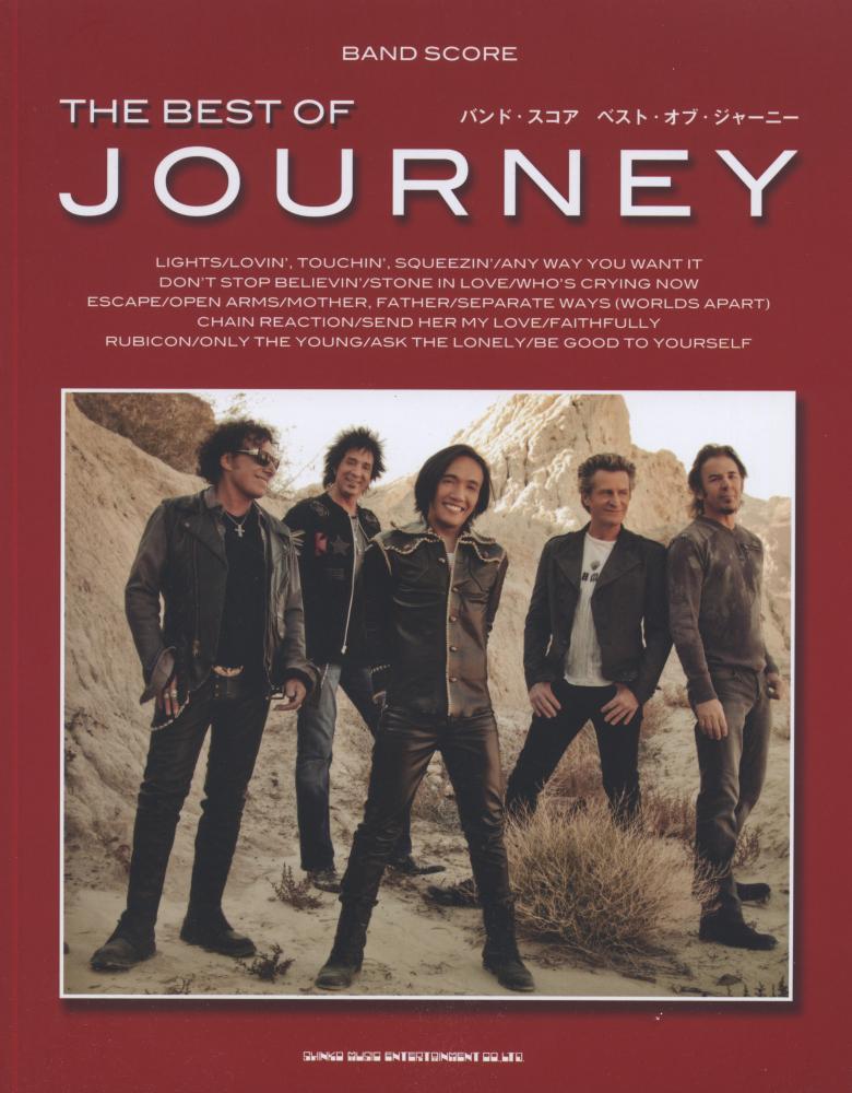ジャーニー (バンド)の画像 p1_37