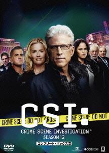 CSI:科学捜査班シーズン12コンプリートDVD... 楽天ブックス: CSI:科学捜査班 シー