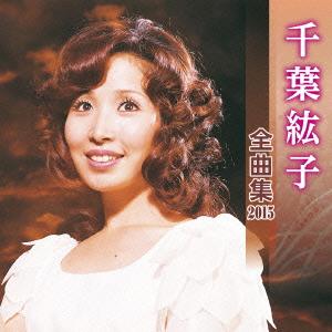 千葉紘子の画像 p1_3