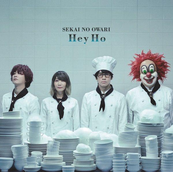SEKAI NO OWARI<span>(3)</span>
