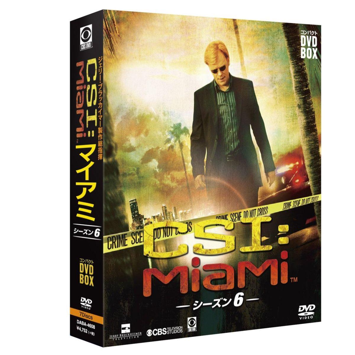 CSI:マイアミシーズン6コンパクトDVD-BO... 楽天ブックス: CSI:マイアミ コンパ