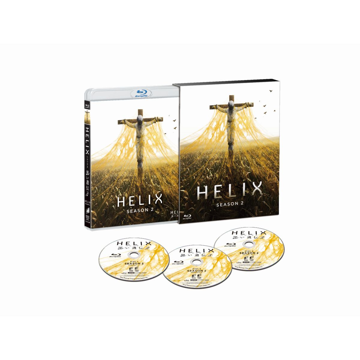 HELIX-黒い遺伝子ーシーズン2COMPLETEBOX【Blu-ray】[ビリー・キャンベル]