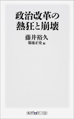 藤井裕久の画像 p1_28
