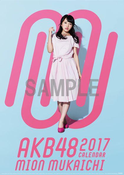 【AKB48】向井地美音応援スレ 53【みーおん】YouTube動画>51本 ->画像>357枚