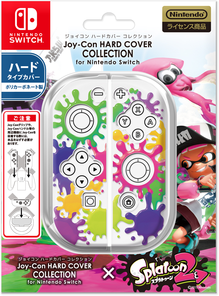 Joy-ConHARDCOVERCOLLECTIONforNintendoSwitch(Splatoon2Type-A)
