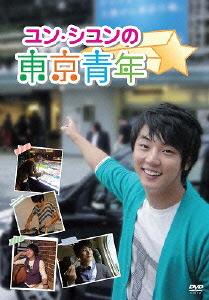 ユン・シユンの画像 p1_1