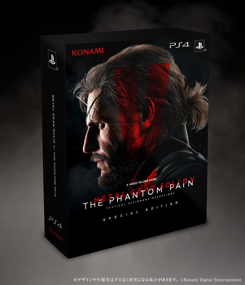 METALGEARSOLIDV:THEPHANTOMPAINPS4SPECIALEDITION