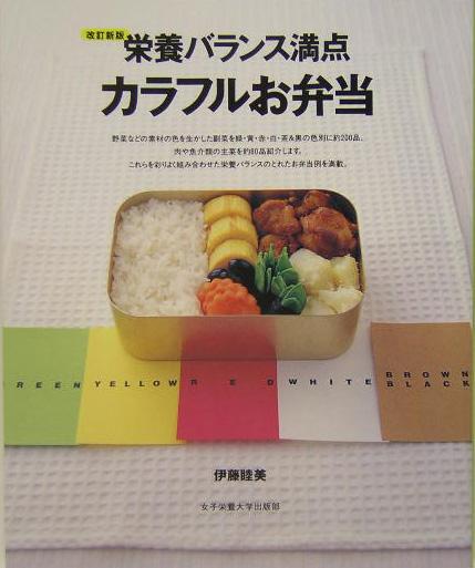「節約×簡単×栄養バランス」全て叶える♡1週間分の献立レシピ - LOCARI(ロカリ)