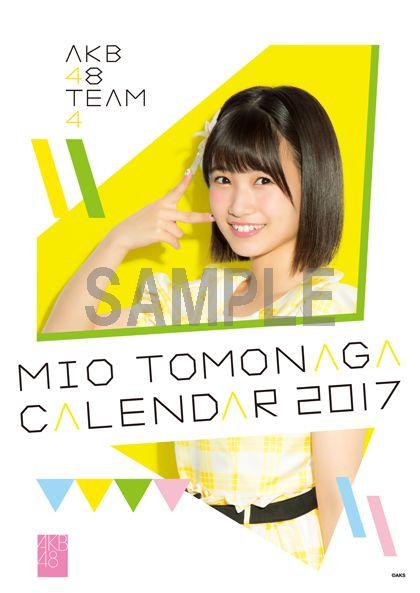 【HKT48/AKB48】朝長美桜ちゃん応援スレ☆163【みお】©2ch.netYouTube動画>27本 ->画像>168枚