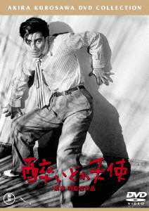 志村喬の画像 p1_1