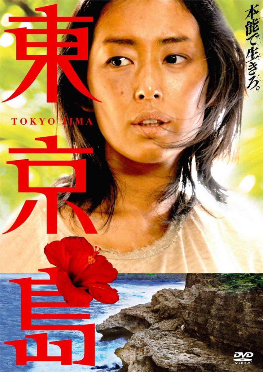東京島の画像 p1_40
