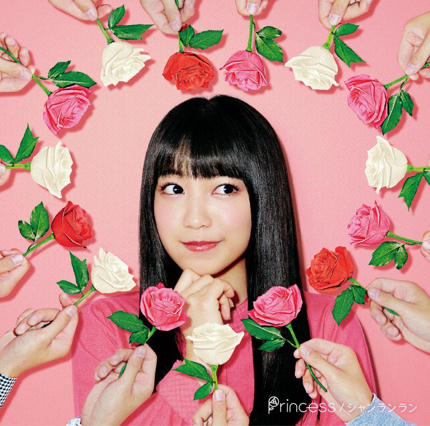 miwa(4)