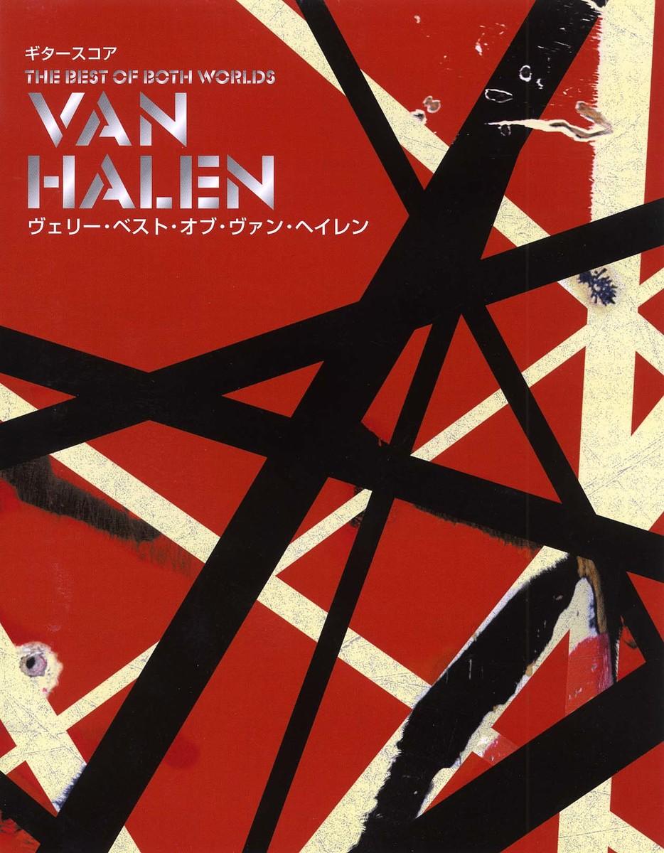 ヴァン・ヘイレンの画像 p1_38