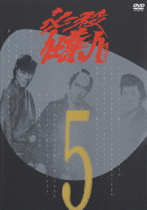 中村敦夫の画像 p1_16
