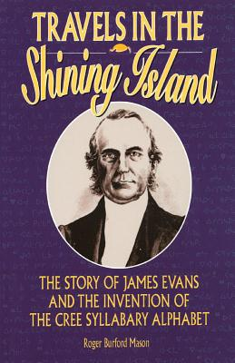 楽天ブックス Travels In The Shining Island The Story Of James border=