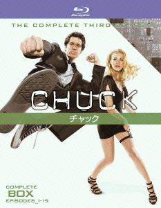 CHUCK/チャックの画像 p1_16