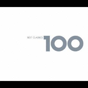 top 100 best rap beats