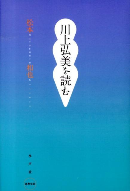 松本和也の画像 p1_30