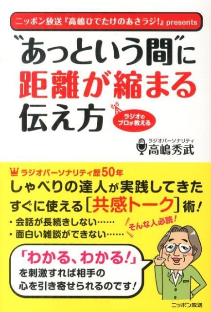 高嶋秀武の画像 p1_31
