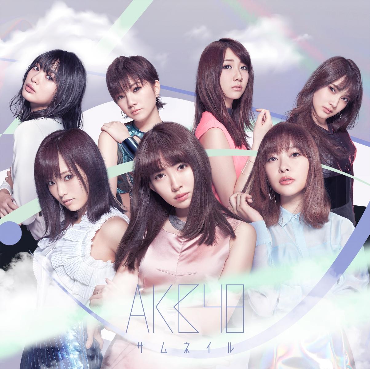"""AKB48 >> Single """"#Sukinanda"""" - Página 12 4988003499808"""