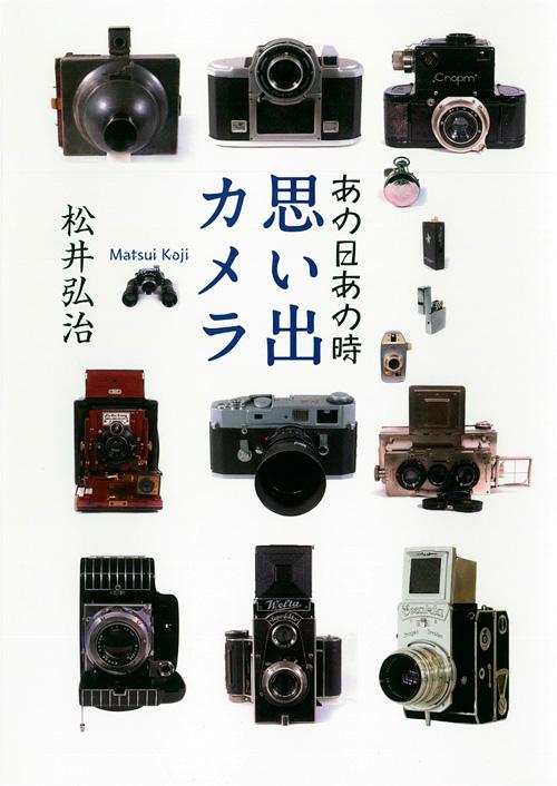 小田和正/あの日あの時/ 本・漫画やDVD・CD・ …