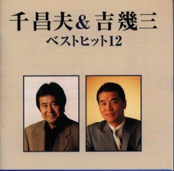千昌夫の画像 p1_4