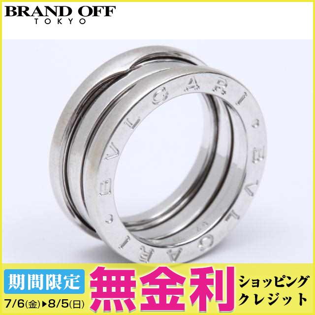 e0624a9e7fd0 ... ブルガリ B-zero1 リング Sサイズ ビーゼロワン 指輪 ブランドジュエリー レディース K18WG ホワイトゴールド | かわいい  シンプル おしゃれ エレガント 上品