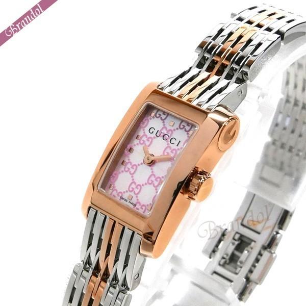 1ed960a92473 ... グッチ レディース腕時計 Gメトロ G-Metoro レクタングル ピンクシェル×シルバー YA086515 GUCCI 女性用 時計  クォーツ SSベルト. オンライン海外ブランド品販売 ...