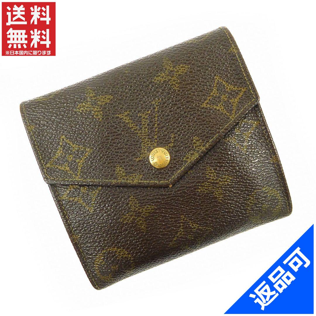 premium selection 43e80 2ffb2 ルイヴィトン 財布 フェンディ レディース (メンズ可) 本物 二 ...