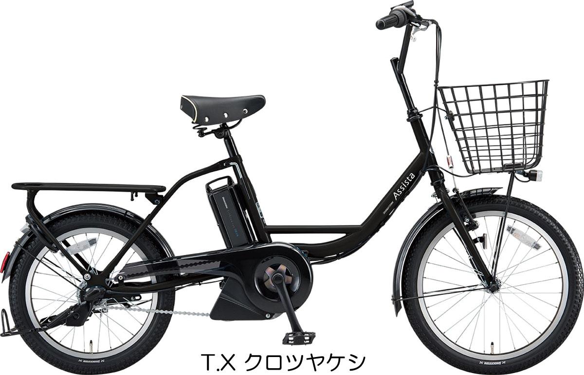 VINTAGE SCHWINN BICYCLE//TRICYCLE BIKE BELL PARTS 474